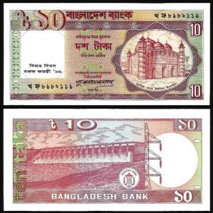 BANGLADESH .n32 - 10 TAKA CMM (1996) NOVA