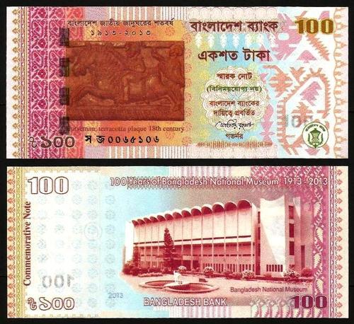 BANGLADESH .n63 - 100 TAKA CMM (2013) NOVA… Esc.