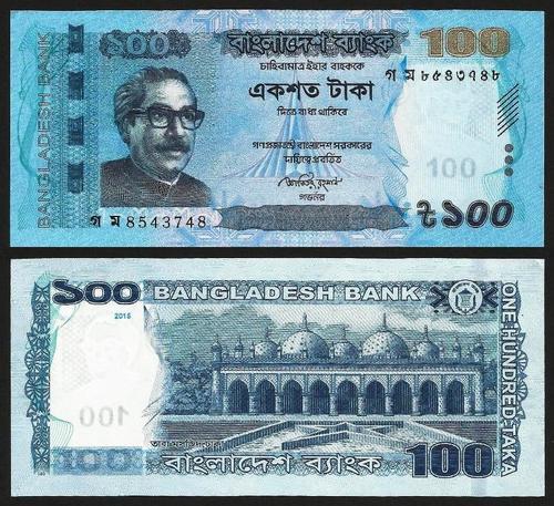 BANGLADESH .n57e - 100 TAKA (2015) NOVA