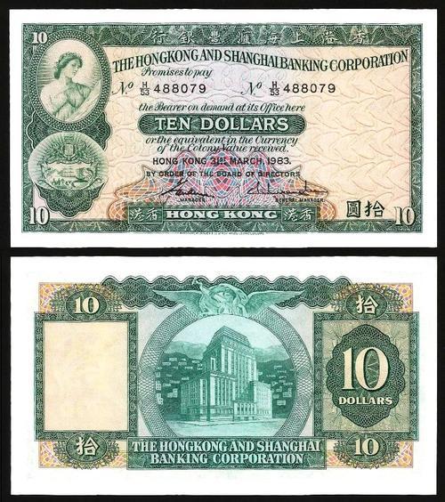 HONG KONG .n182 - 10 DOLLARS (1983) NOVA ...Esc. +++++ VENDIDA +++++