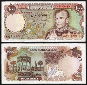 IRÃO .n105a1 (IRAN) - 1.000 RIALS 'Shah' (1974/79) CIRC.… Rara +++++ VENDIDA +++++ 1