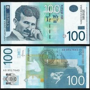 SÉRVIA .n49 (SERBIA) - 100 DINARA (2013) NOVA +++++ VENDIDA +++++ 1