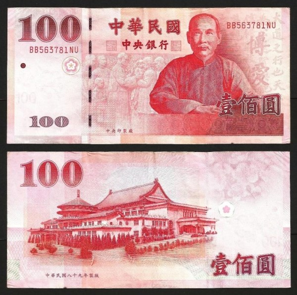 TAIWAN (CHINA) .n1991 - 100 YUAN 'Sun-Yat Sen' (2001) NOVA... Dif. +++++ VENDIDA +++++