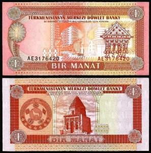 TURQUEMENISTÃO .n01 (TURKMENISTAN) - 1 Manat (1993) NOVA