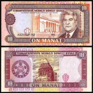 TURQUEMENISTÃO .n03 (TURKMENISTAN) - 10 MANAT (1993) NOVA