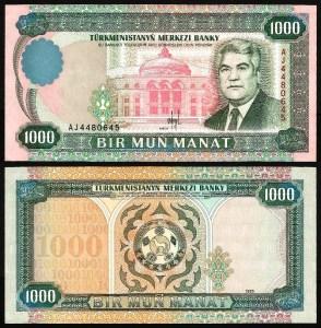 TURQUEMENISTÃO .n08 (TURKMENISTAN) - 1.000 MANAT (1995) NOVA... Esc