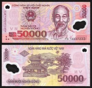 VIETNAM .n121 (VIET NAM) - 50.000 DONG (2014) NOVA