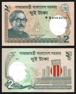 BANGLADESH .n52 - 2 Taka (2011) NOVA