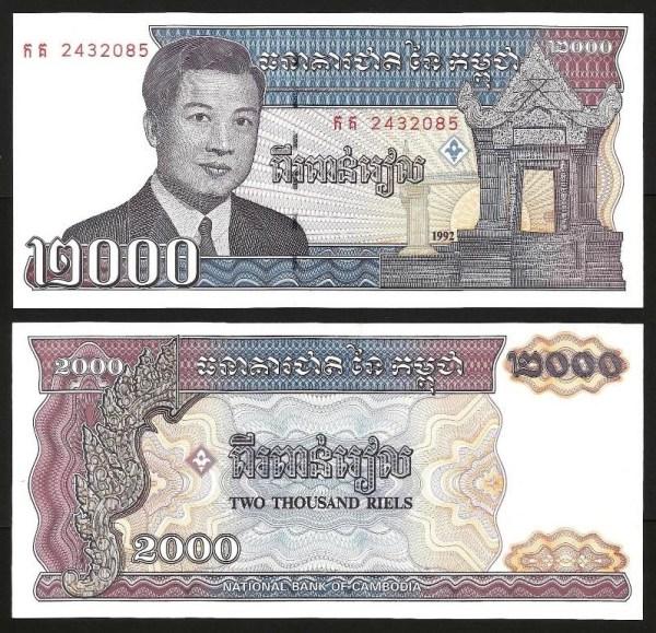 CAMBODJA .n40 (CAMBODIA) - 2.000 RIELS (1992) NOVA… Esc