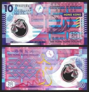 HONG KONG .n401d - 10 DOLLARS (2014) NOVA