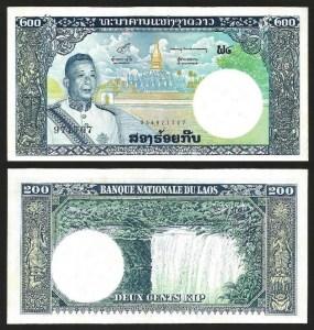 LAOS .n13 (LAO) - 200 KIP (1963) NOVA
