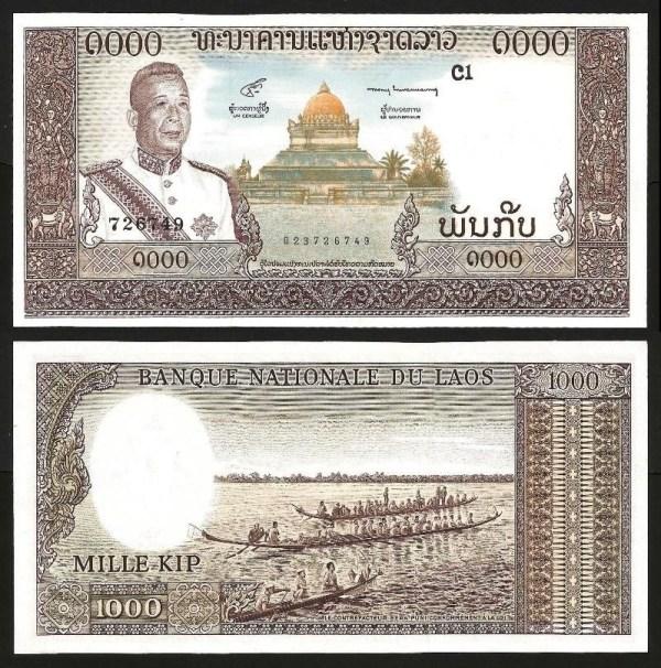LAOS .n14 (LAO) - 1.000 KIP (1963) NOVA
