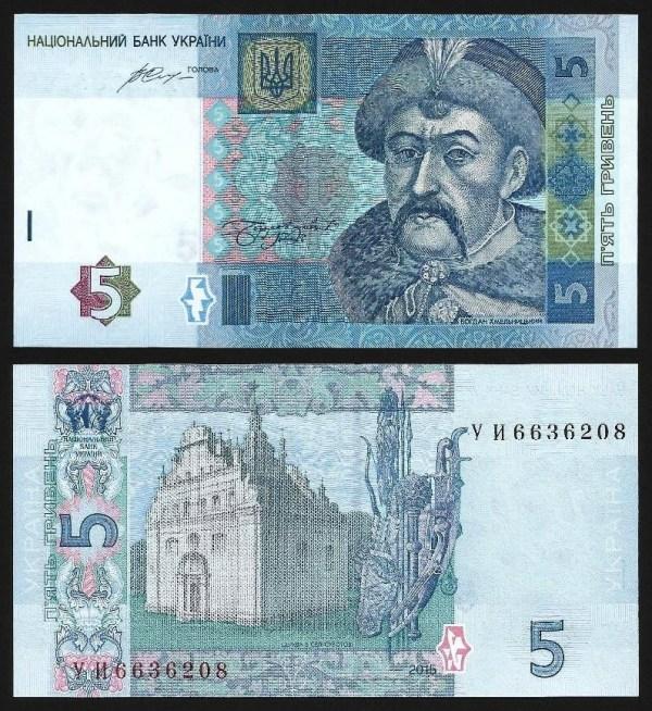 UCRÂNIA .n118e (UKRAINE) - 5 Hryven (2015) NOVA