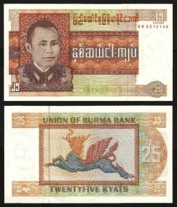 BURMA .n59 - 25 KYATS (1972) NOVA… Esc.