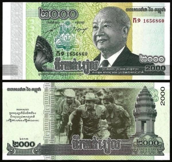CAMBODJA .n63 (CAMBODIA) - 1.000 RIELS CMM (2012) NOVA