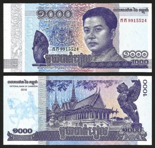 CAMBODJA .nv1 (CAMBODIA) - 1.000 RIELS (2016) NOVA