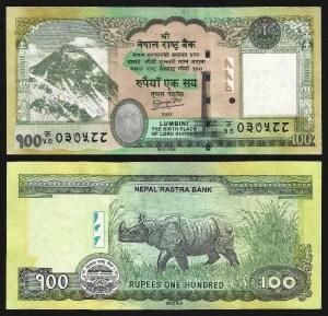 NEPAL .n73 - 100 RUPIAS (2012) NOVA