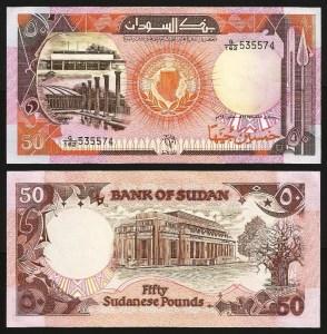SUDÃO .n48 (SUDAN) - 50 LIBRAS (1991) NOVA
