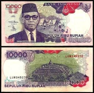 INDONÉSIA .n131 - 10.000 RUPIAS (1992/96) NOVA