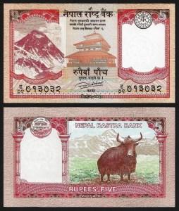 NEPAL .n76 - 5 RUPIAS (2017) NOVA