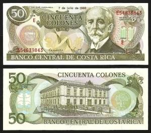 COSTA RICA .n257 - 50 COLONES (1993) NOVA