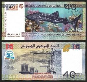 DJIBUTI .nv1 (DJIBOUTI) - 40 FRANCOS CMM (2017) NOVA