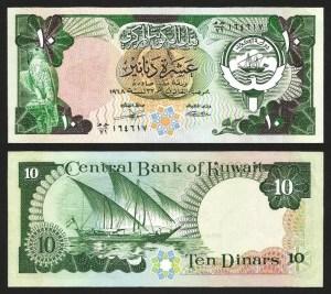 KUWAIT .n15 - 10 DINARES (1980/91) NOVA… Dif.