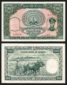 BURMA .n51 - 100 KYATS (1958) Q/NOVA… Esc.