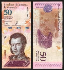 VENEZUELA .105a - 50 BOLÍVARES 'Soberanos' (15.01.2018) NOVA