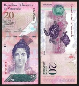 VENEZUELA .n91e - 20 BOLÍVARES (03.02.2011) NOVA