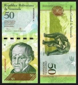 VENEZUELA .n92k - 50 BOLÍVARES (05.11.2015) NOVA