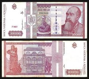 ROMÉNIA .n105 (ROMANIA) - 10.000 LEI (1994) CIRC… Esc. 1