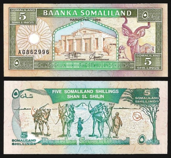 SOMALILÂNDIA .n01 (SOMALILAND) - 5 SHILLINGS (1994) NOVA