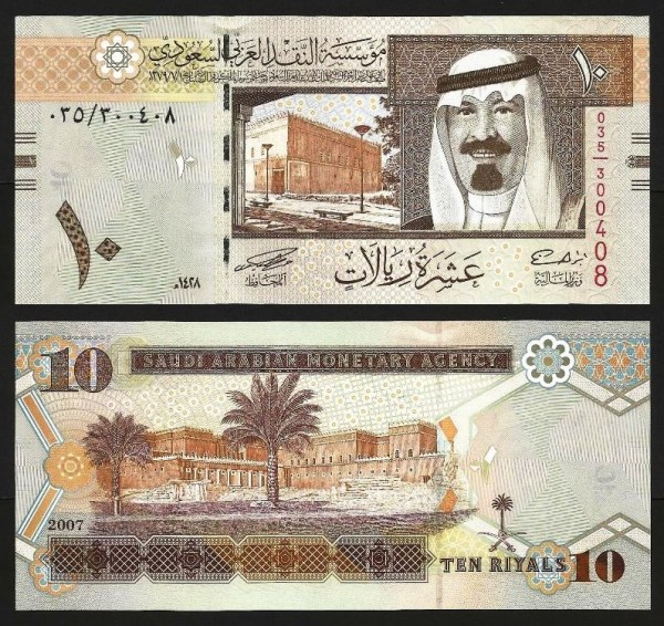 ARÁBIA SAUDITA .n33 (SAUDI ARABIA) - 10 RIYALS (2007) NOVA