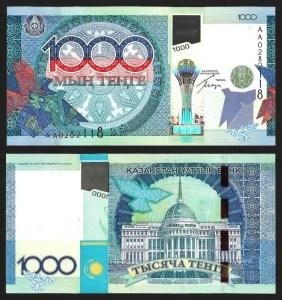 CAZAQUISTÃO .n35 (KAZAKHSTAN) - 1.000 TENGÉ CMM (2010) NOVA