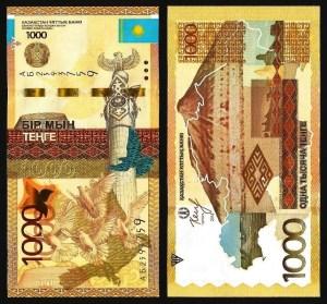 CAZAQUISTÃO .n45a (KAZAKHSTAN) - 1.000 TENGÉ (2014) NOVA