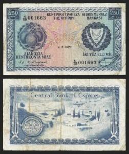 CHIPRE .n41c (CYPRUS) - 250 MILS (1978) CIRC… Rara