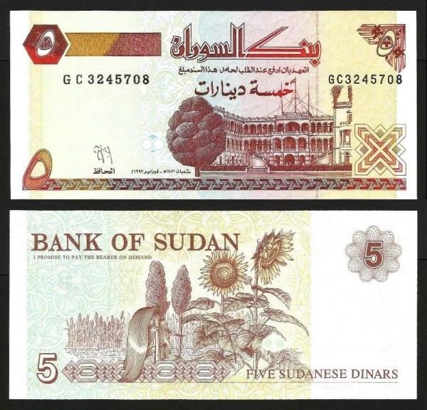 SUDÃO .n51a (SUDAN) - 5 DINARES (1993) NOVA