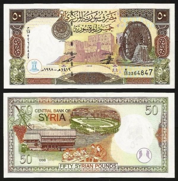 SÍRIA .n107 (SYRIA) - 50 LIBRAS (1998) NOVA … Esc.