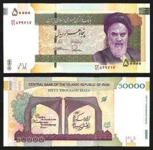 IRÃO .n155 (IRAN) - 50.000 RIALS 'Khomeini' CMM (2014) NOVA