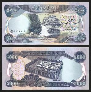 IRAQUE .n94 (IRAQ) - 5.000 DINARES (2013) NOVA