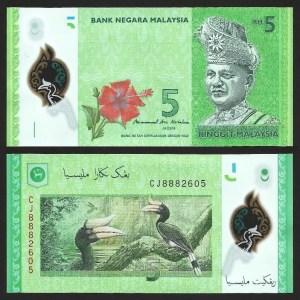 MALÁSIA .n52b (MALAYSIA) - 5 RINGGIT (2011-) NOVA