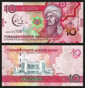 TURQUEMENISTÃO .n38 (TURKMENISTAN) - 10 MANAT CMM (2017) NOVA
