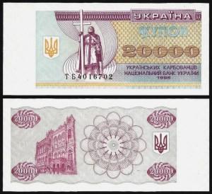 UCRÂNIA .n095 (UKRAINE) - 20.000 KARBOVANTSIV (1996) NOVA