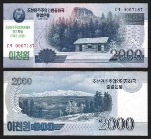 COREIA DO NORTE .sc22 (NORTH KOREA) - 2.000 WON CMM (2008 / 2018) NOVA