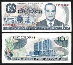 COSTA RICA .n237b2 - 10 COLONES (02.10.1985) NOVA