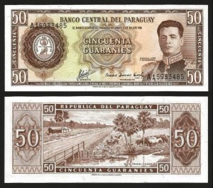 PARAGUAI .n197b (PARAGUAY) - 50 GUARANIES (L1952 / 1963-) NOVA… Esc.