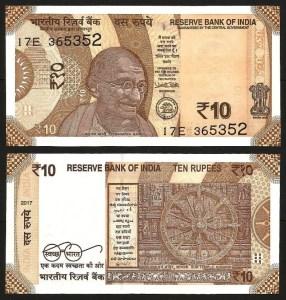 ÍNDIA .n109a - 10 RUPIAS 'Gandhi' (2017) NOVA