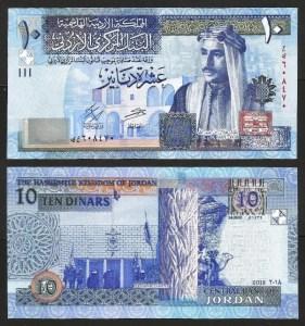 JORDÂNIA .n36f (JORDAN) - 10 DINARES 'King Talal Ibn Abdullah' (2018) NOVA