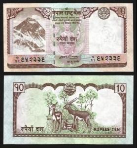 NEPAL .n61 - 10 RUPIAS (2012) NOVA